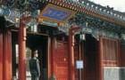 华北地区211大学特色专业介绍:北京大学
