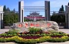 华北地区211大学特色专业介绍:北京科技大学