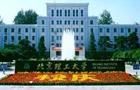 华北地区211大学特色专业介绍:北京理工大学