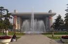 华北地区211大学特色专业介绍:北京师范大学
