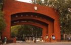 华北地区211大学特色专业介绍:北京外国语大学
