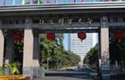 华北地区211大学特色专业介绍:北京邮电大学