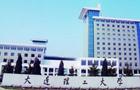 东北地区211大学特色专业介绍:大连理工大学