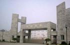 华东地区211大学特色专业介绍:东南大学