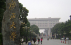 中南地区211大学特色专业介绍:广西大学