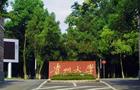 西南地区211大学特色专业介绍:贵州大学