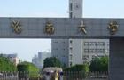 中南地区211大学特色专业介绍:海南大学