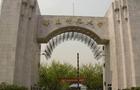 华东地区211大学特色专业介绍:华东师范大学