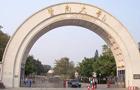 中南地区211大学特色专业介绍:暨南大学