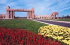 东北地区211大学特色专业介绍:辽宁大学