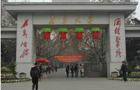 华东地区211大学特色专业介绍:南京大学