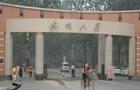 华北地区211大学特色专业介绍:南开大学