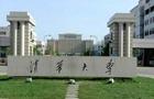 华北地区211大学特色专业介绍:清华大学