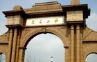 西南地区211大学特色专业介绍:西南交通大学
