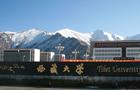 西南地区211大学特色专业介绍:西藏大学
