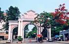 华东地区211大学特色专业介绍:厦门大学