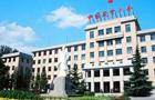 华北地区211大学特色专业介绍:中国农业大学