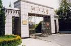 华东地区211大学特色专业介绍:浙江大学