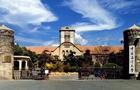 华东地区211大学特色专业介绍:中国海洋大学