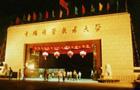 华东地区211大学特色专业介绍:中国科学科技大学