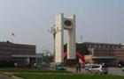华东地区211大学特色专业介绍:中国石油大学