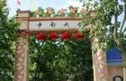 中南地区211大学特色专业介绍:中南大学