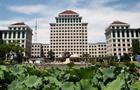华北地区211大学特色专业介绍:中央财经大学
