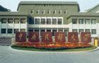 华北地区211大学特色专业介绍:中央民族大学